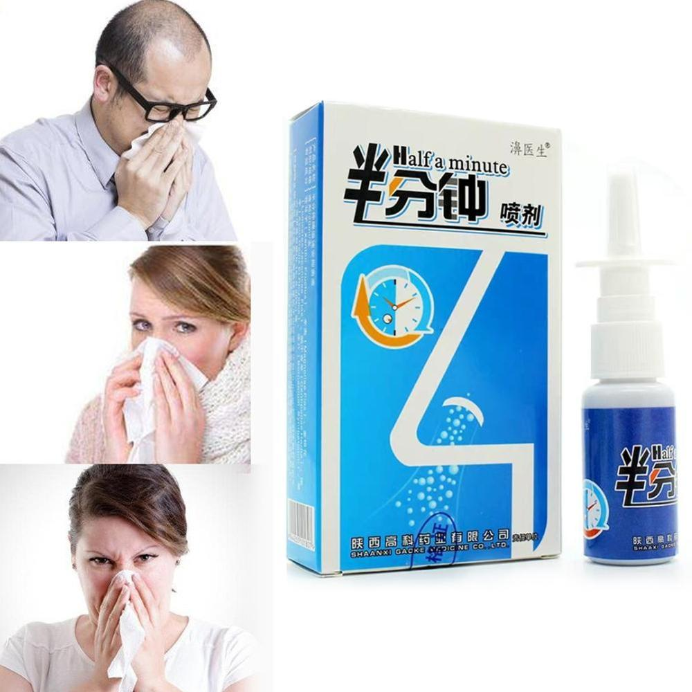 Rhinite Sprays sinuite chronique Ventilation nasale herbe médicale chinoise traitement par pulvérisation nasale nez produits de soins de santé