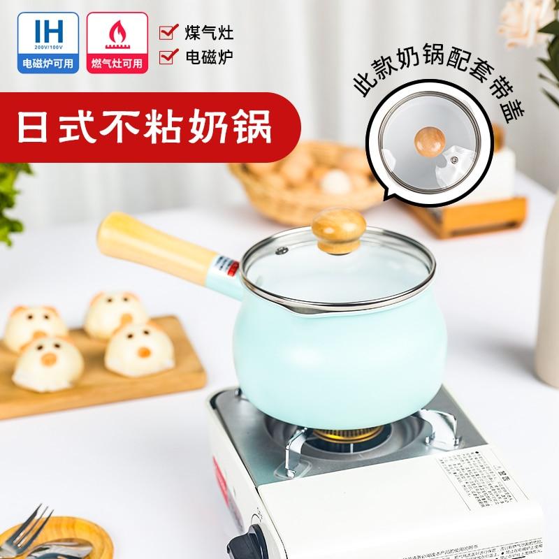 وعاء طهي من الألومنيوم غير لاصق ، يخنة الحليب ، معكرونة كورية ، أواني طهي عالية الجودة ، DE50NG