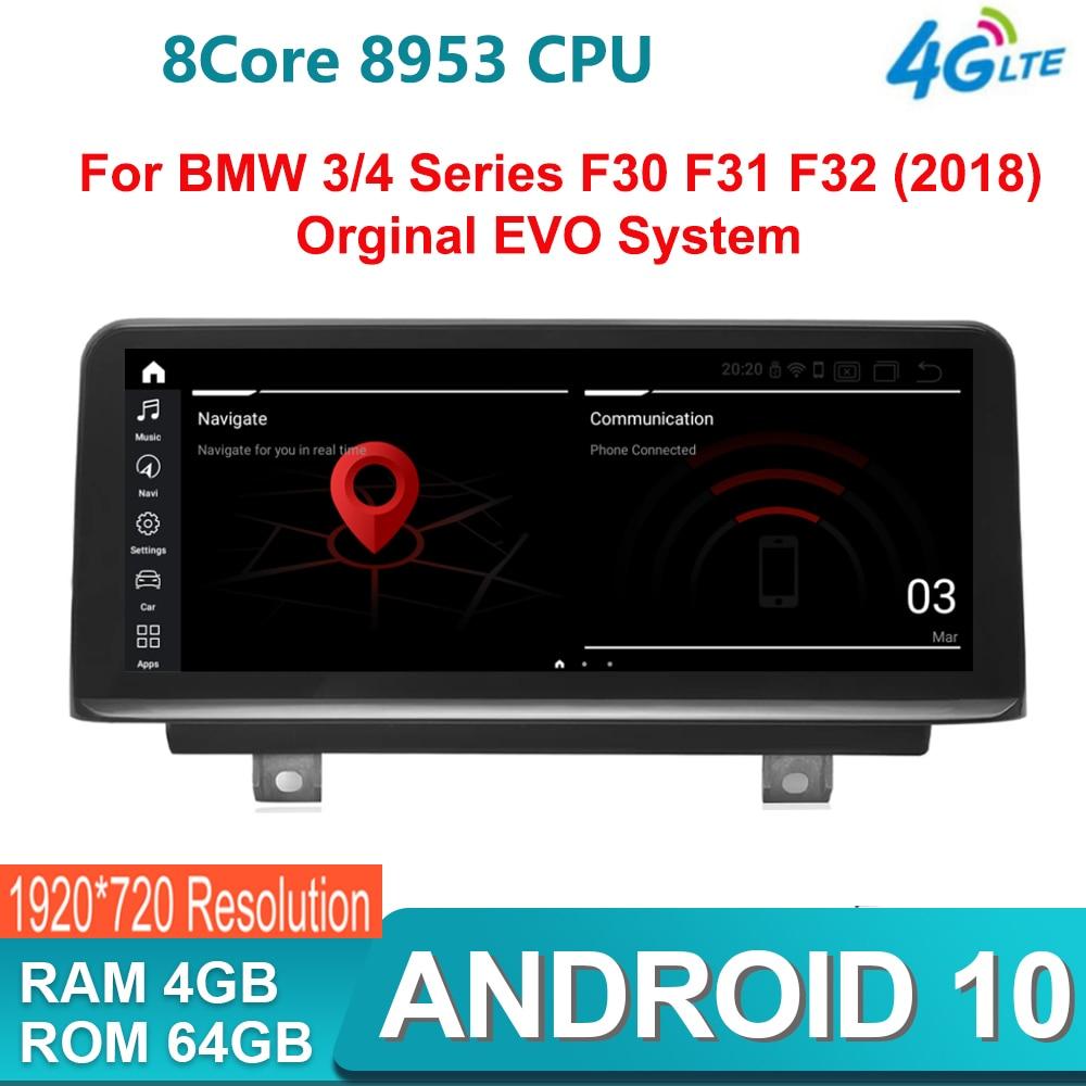 راديو السيارة Android 10 ، 8 مراكز ، 4G ، BT ، 4GB/64GB ، IPS Touch ، GPS ، WIFI ، Navi Receiver ، لسيارة F30 ، F31 ، F32 ، F33 ، F34 ، F36 ، EVO (2018 ، 2019 ، 2020)
