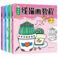 childrens drawing book preschool art training class color lead painting book line drawing decorative painting material book