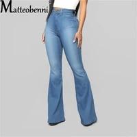 women clothing solid color slim fit fashion new arrival denim speaker pants skinny high waist casual street jeans vetement femme