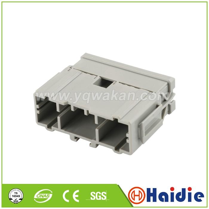 Free shipping 2set 16pin auto plug connector 6098-0256 no terminals