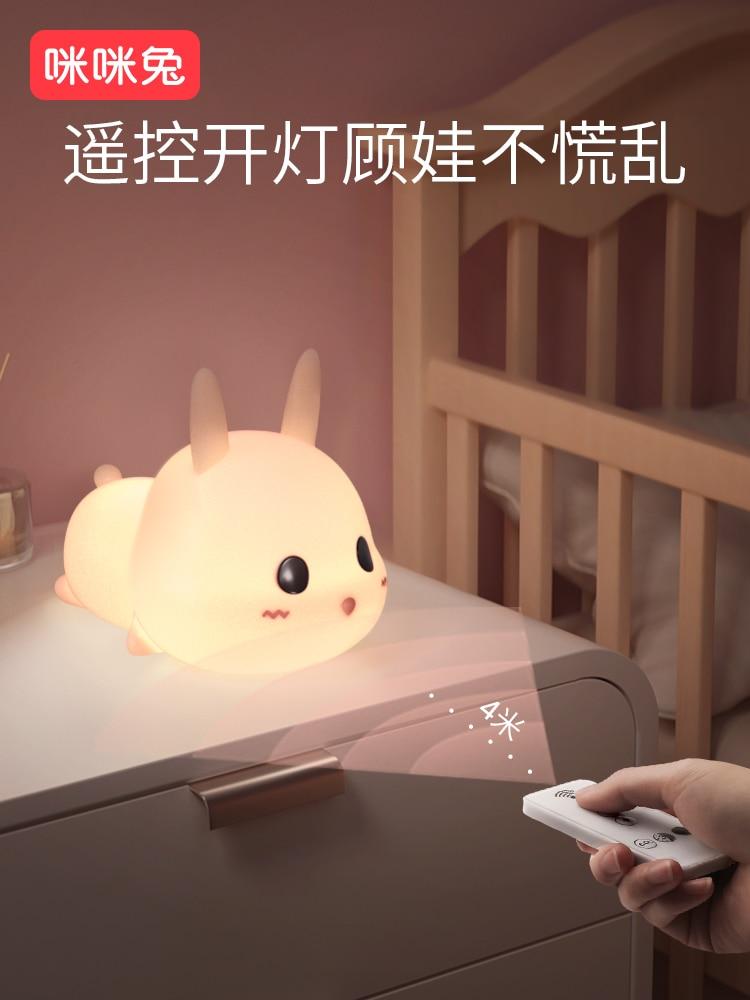 Cute Sensor Night Lights Ambience Kids Room Night Lights Kids Bedroom Switch Atmosphere Mushroom Lamp Night Lights BG50NL enlarge
