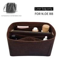 for noe bb insert organizer make up bag travel organizer portable cosmetic crossbody metis bag organier handmade20color