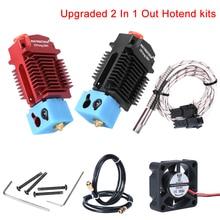 Модернизированные 2 в 1 из Hotend двухцветные детали 3d принтера с вентилятором kits12V/24 В нагреватель 1,75 мм нити для Ender 3