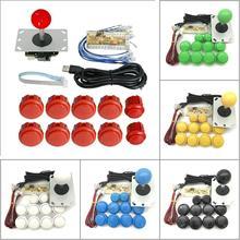 Аркадный джойстик, набор для самостоятельной сборки с нулевой задержкой, аркадный комплект для самостоятельной сборки, USB кодировщик для ПК, PS3, аксессуары и кнопки для аркадных игр