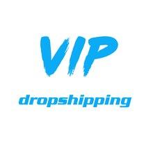 VIP 링크 블루 컬러
