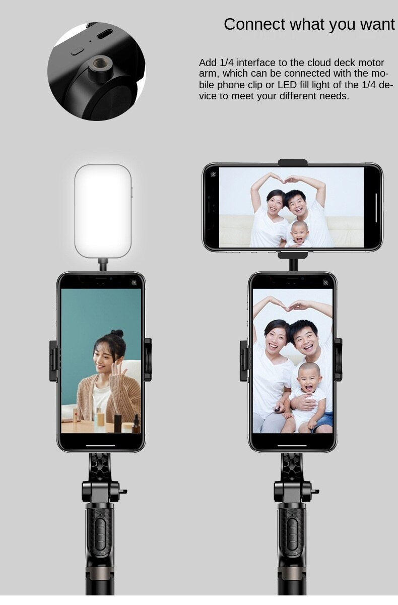 Mobile phone self timer lever Bluetooth integrated anti shake handheld PTZ H202 motion stabilizer live broadcast tripod support enlarge