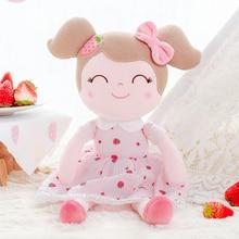 Gloveleya poupées en peluche printemps fille fraise bébé poupée cadeaux poupées en tissu enfants chiffon poupée jouets en peluche Kawaii