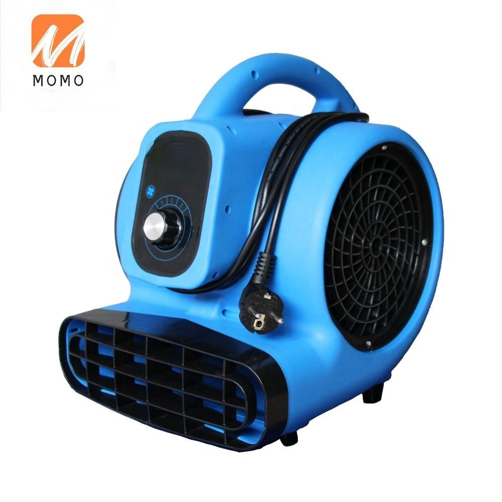 Home and Hospital Drying Equipment 1/4HP 800CFM  Listed Carpet Dryer   Centrifugal fans blowers   Mini Air Mover