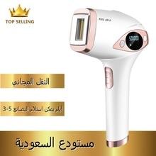 MLAY T4 IPL Laser  Hair Removal Machine Epilator Lady Shaver Mini Portable Body Facial Hair Remover
