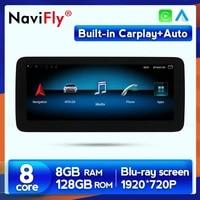 top 8128g 1920720 car gps navigation multimedia player for mercedes benz g class w461 w463 2011 2018 built in carplayauto