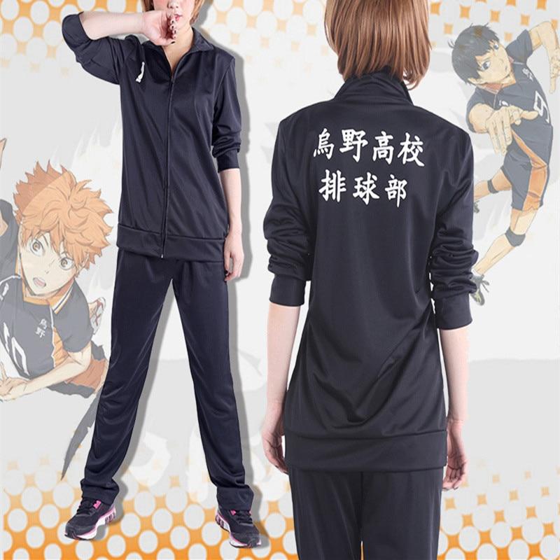 ¡Haikyu! Cosplay Wuye Universidad Xiangyang sol Xiang cosplay Fukurodani uniforme akaashi keiji Kotaro equipo tee trajes