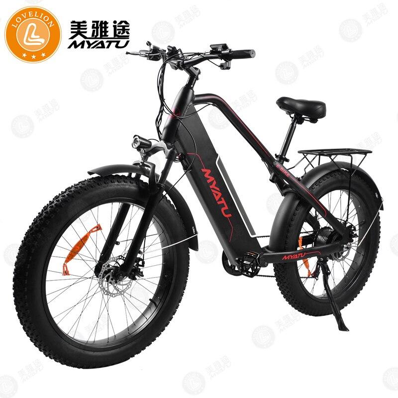 [MYATU] vélo électrique 20/26 pouces en aluminium pliant vélo électrique puissant vélo batterie montagne ebike neige/plage/ville e vélo