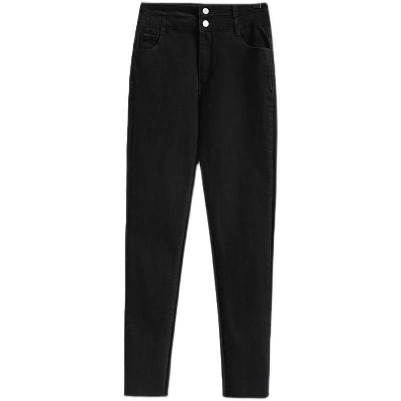 Повседневные Черные джинсы, Демисезонные женские узкие джинсы с высокой талией