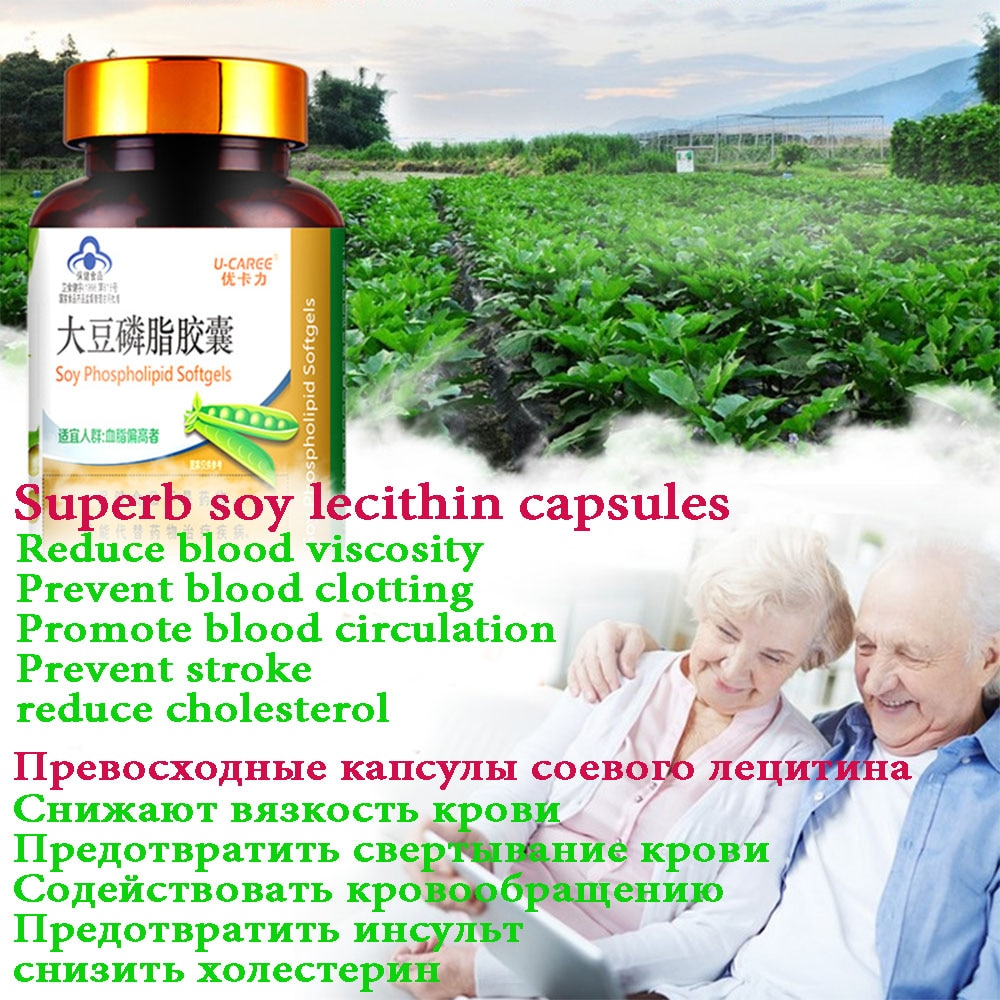 Superb soy lecithin capsules Oil for Teenagers and Elderly to Improve Memory Support Brain Health Relieve Stress blood viscosity