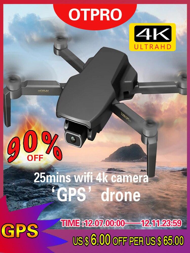 Otpro gps zangão com 4k 5g wifi hd câmera brushless motor rc quadcopter profissional dobrável helicóptero vs sg907 k20 bugs 7 b7