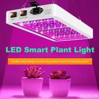 2000w led grow light 3122835 leds chip waterproof phytolamp growth lamp 265v full spectrum plant lighting for indoor plant