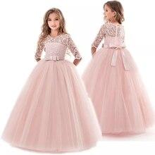Kids Girls Wedding Flower Girl Dress Long Sleeve Elegant Princess Party Pageant Formal Dress Tulle Lace Dress