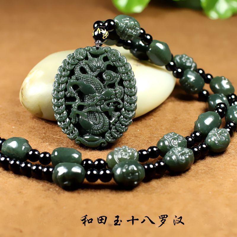 Talismán protector del collar de cuentas de 18 arhat colgante del dragón del dinero de la jade VERDE oscura impresionante