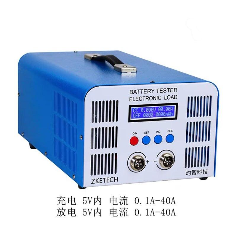 EBC-A40L تحميل البطارية الإلكترونية اختبار قدرة بطارية ليثيوم حمض الرصاص اختبار قدرة الشحن/التفريغ 40A 110 فولت/220 فولت 200 واط