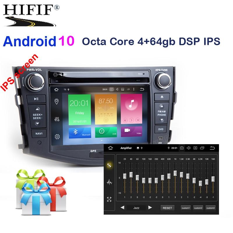 Carplay 8 2Din TDA7851 Android 10 Auto DVD Radio Player multimedia GPS Navigation für Toyota rav 4 RAV4 Audio Stereo RDS Wifi