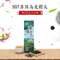 taiwan dongding oolong tea big packing taiwan imported dongding caramel sweet tea 150g good for health