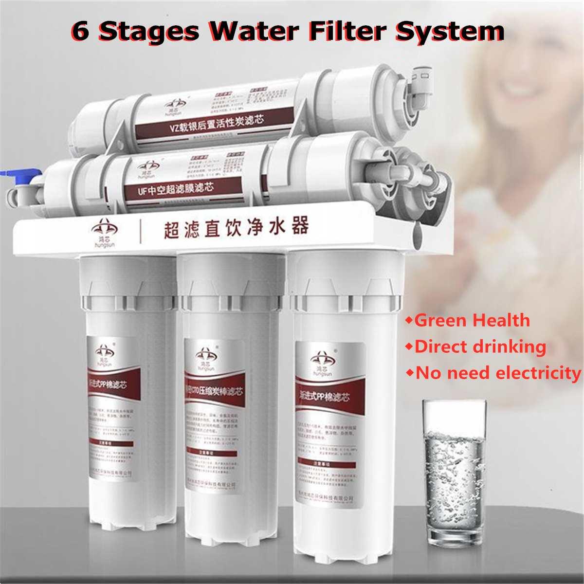 6-نظام تصفية المياه UF تنقية المنزل صنبور المنزلية Ultras تصفية المياه تصفية المطبخ المنزل تنقية المياه مرشحات