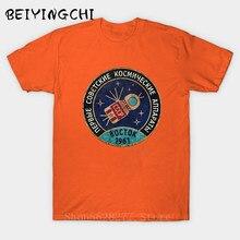 Vintage Russia CCCP camiseta de Yuri Gagarin Boctok 1961 azul Diseño de la insignia Retro camisetas hombres programa de exploración espacial camisetas hipster