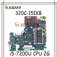 for xiaoxin chao 5000 lenovo 320 320c 15ikb laptop motherboard dag42a dag52 nmb244 5b20q84217 with i5 7200u cpu 2gb gpu 4gb ram