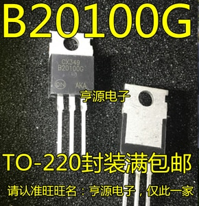 Fast recovery rectifier diode chip MBR20100CT MBR20100G B20100G TO220