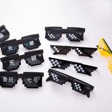 Fashion New Pixel Glasses Mosaic Sunglasses Thug Life Cosplay Props Cool Glasses 7 design Options