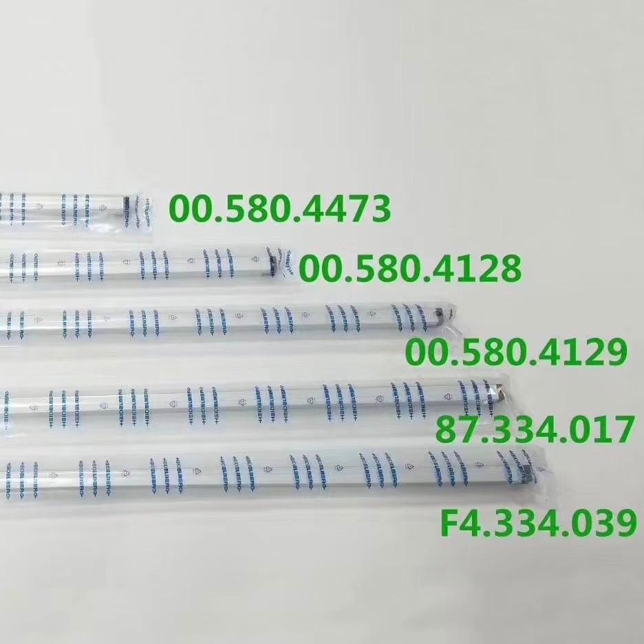 Автоматический зажим пластины Heidelberg SM52 SM74 SM102 CD102 XL105 00.580.4473 & 00.580.4128 & 00.580.4129 & 87.334.017 & F4.334.039