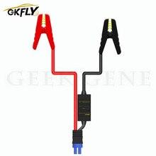 Pro câble intelligent pour dispositif de démarrage Clips de haute qualité 12V pour voiture saut démarreur accessoires de voiture connecteur de démarrage