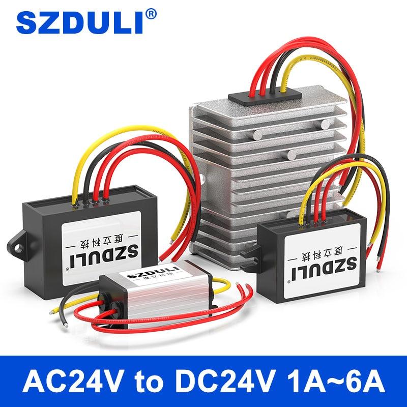 SZDULI 24 فولت التيار المتناوب إلى 24 فولت DC1A 3A 5A 6A تنحى محول AC20-28V إلى DC24V بطارية صمام المعدات استخدام