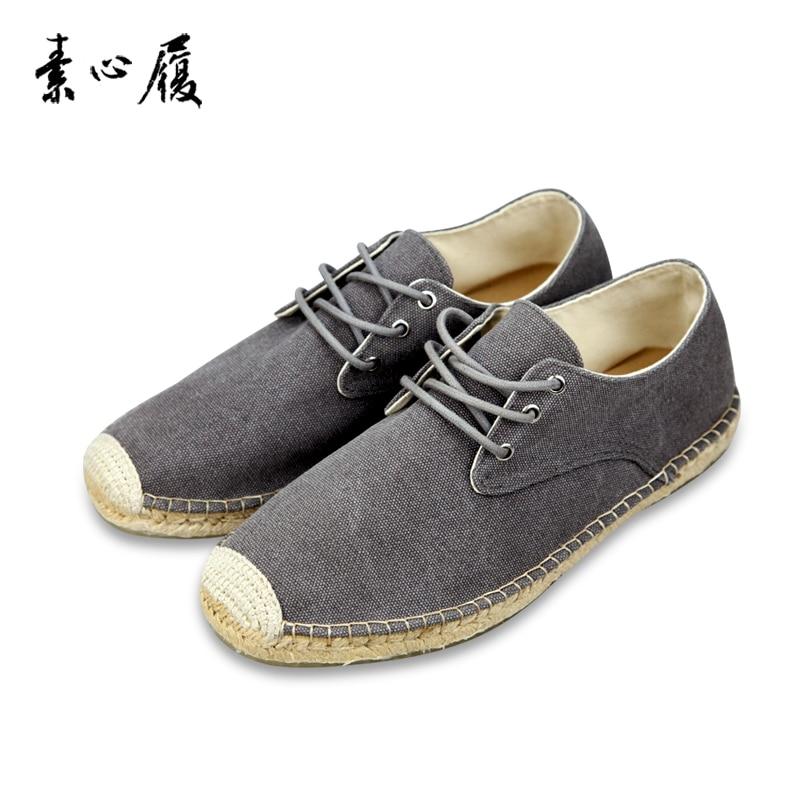 Всесезонные мужские однотонные повседневные кроссовки, холщовые прочные и износостойкие прогулочные туфли на шнуровке