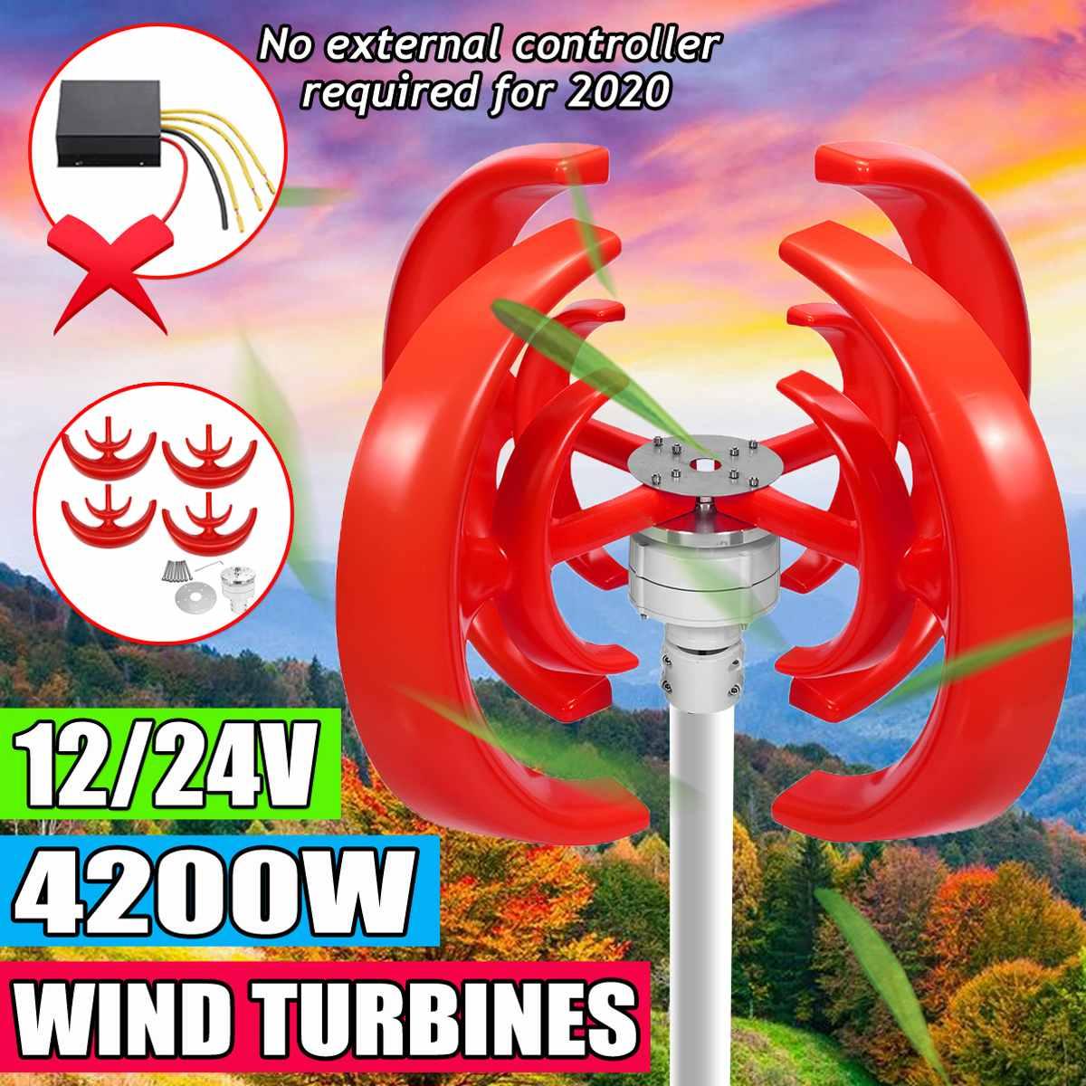 4200 واط فأس عمودية توربينات الرياح مولد فانوس 4 شفرات معدات موتور طاحونة الطاقة تهمة توربينات 12 فولت 24 فولت للتخييم المنزل