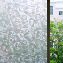 창 프라이버시 자기 접착 성 필름 static clings 비닐 3d window decals 유리 문을위한 창 스티커 홈 열 제어 anti uv
