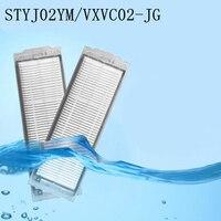 HEPA фильтр для робота-пылесоса XIAOMI MIJIA STYJ02YM / Cecotec Conga 3490 Viomi V2 PRO V3 SE MI