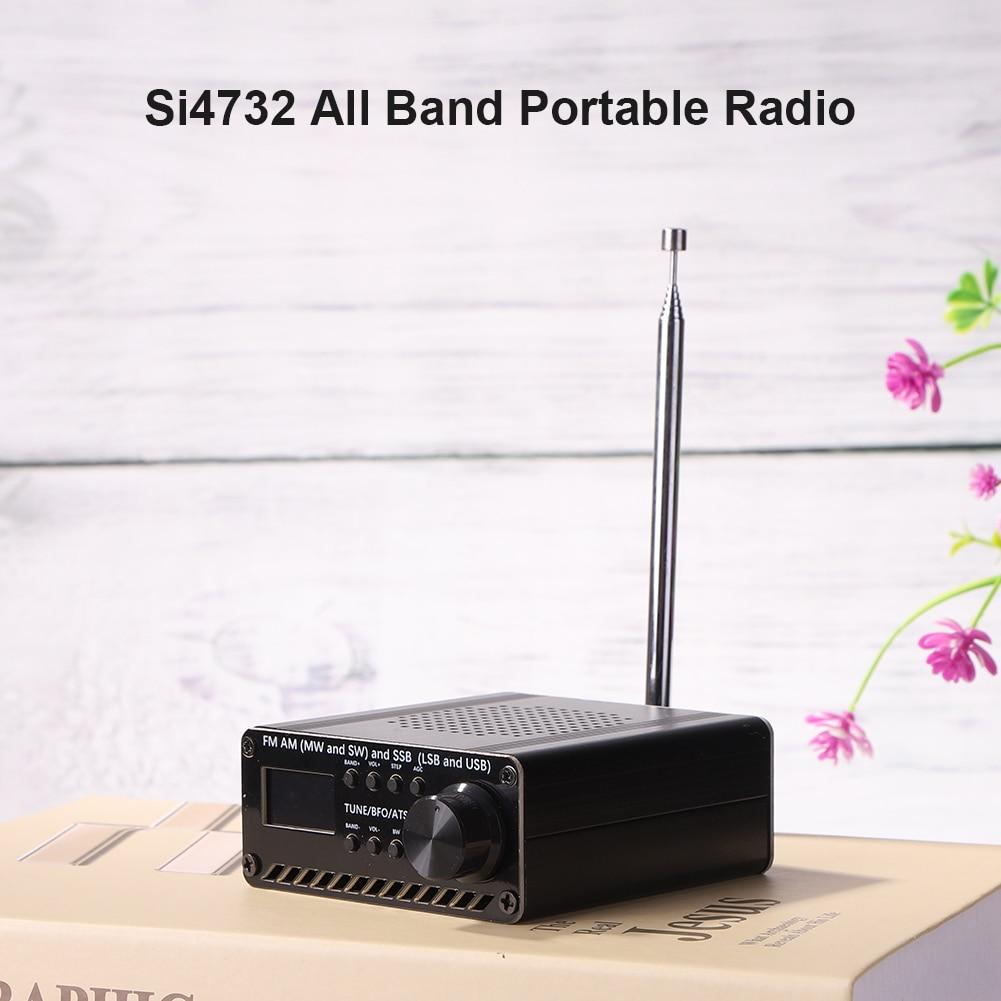 Si4732 Portable Radio Band Receiver FM AM Radio SSB Speaker Music SSB Speaker Player w/ Antenna with Antenna enlarge