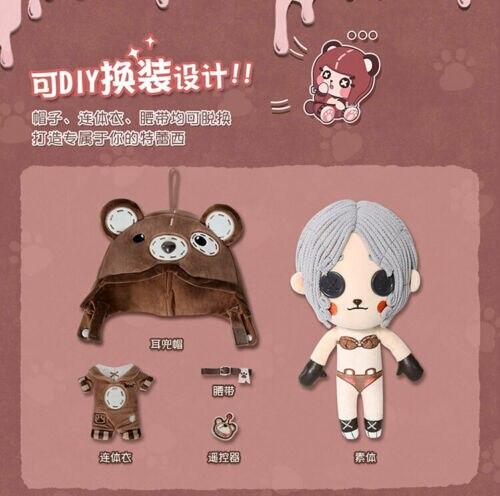 Персональная официальная оригинальная плюшевая кукла персонажа Трейси, выжившая, медведь, девочка + трек