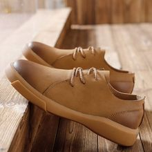 New Men Lace Up Pu Fashion Flat Bottomed Round Head Simple Daily Casual Shoes Comfortable Classic Ho