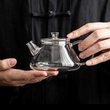 260ml théière en verre Transparent résistant à la chaleur théières créatives maison Kung Fu service à thé petite bouilloire bureau Mini fleur théière cadeau