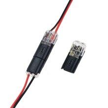 Connecteur rapide sans soudure de type H, 10 pièces, connecteur à Double bout de fil, sans soudure LED