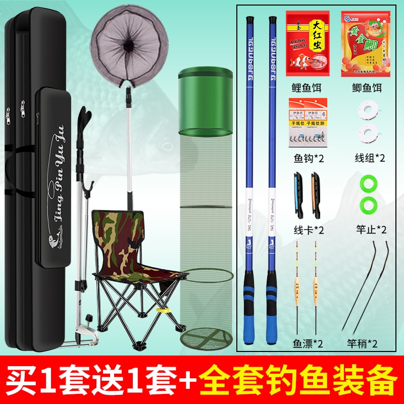 Accessories Travel Fishing Rod Guides Ultralight Carbon Fiber Medium Freshwater Support Fishing Rod Spinning Peche Combo HX50RC enlarge