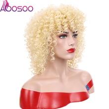 Perruque synthétique Afro courte bouclée ombrée-AOOSOO   Perruque bouclée et crépue brune blonde, perruque naturelle résistante à la chaleur pour femmes noires