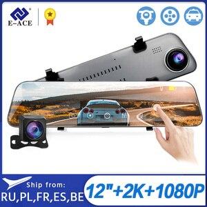 E-ACE A38 2K Car Dvr Mirror Ultra-HD 1440P Dash Cam 12 Inch Rear View Mirror Video Recorder Support Rear View Camera registrar