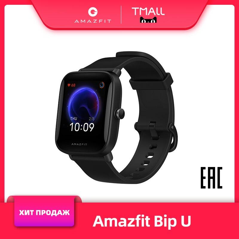 Умные часы Amazfit Bip U Smartwatch 5ATM с водостойким цветным дисплеем для Android