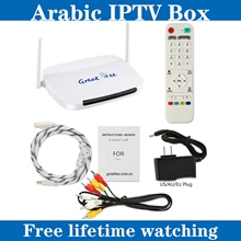 Android 4.4 Arabic Ch-annels Free Lifetime Great Bee Arabic box for IP TV