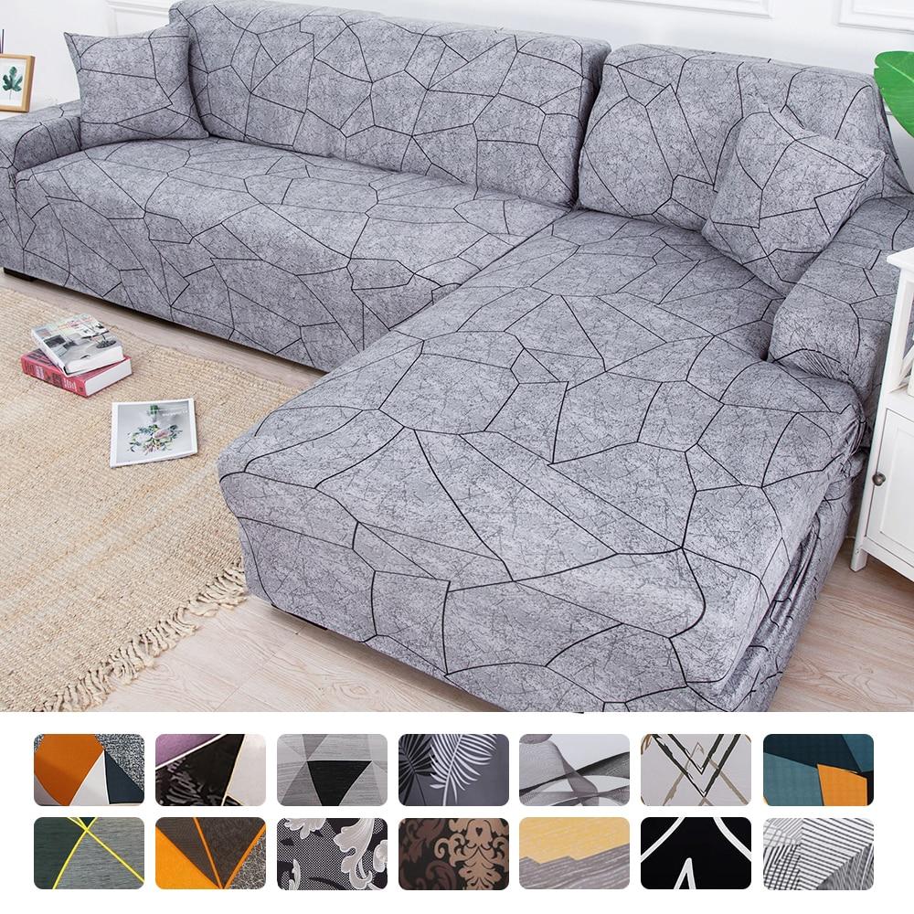 Эластичный чехол для дивана, эластичный секционный чехол для угловой кушетки, универсальный чехол для гостиной 1/2/3/4, чехол для дивана L-обра... чехол